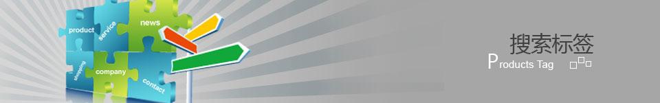 万向联轴器生产厂家,连一传动系统公司banner