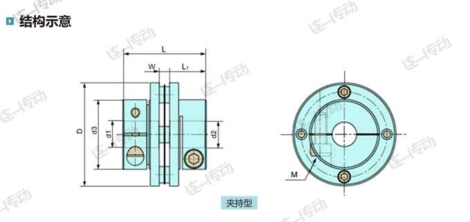 法兰膜片联轴器结构示意