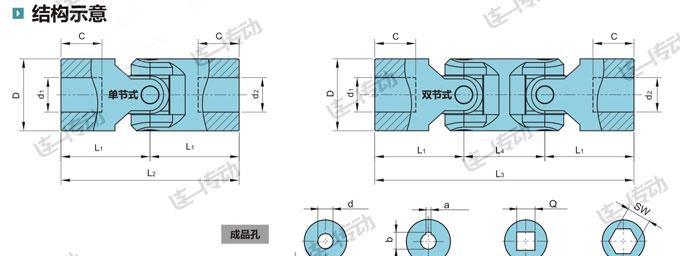 电路 电路图 电子 原理图 680_213